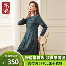 Dress Winter 2020 blackish green M L XL XXL XXXL longuette singleton  Long sleeves commute Crew neck Loose waist Big flower routine 35-39 years old Yiduo Simplicity Three dimensional decorative nail bead wave zipper printing EDJD214817V-418474 51% (inclusive) - 70% (inclusive) polyester fiber