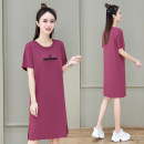 Dress Summer 2021 Red bean paste, red and black M L XL 2XL 3XL Mid length dress singleton  Short sleeve commute Crew neck High waist letter Socket A-line skirt routine Others 25-29 years old Type A Right sail Korean version Embroidery YF-J73686M 31% (inclusive) - 50% (inclusive) nylon