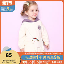 Dress Milky Pink female milkmile 90cm 100cm 110cm 120cm 130cm Cotton 100% lady Long sleeves Cartoon animation cotton A-line skirt Class B Autumn of 2019 12 months, 18 months, 2 years old, 3 years old, 4 years old, 5 years old, 6 years old and 7 years old