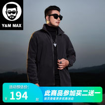 Jacket GxxH Fashion City Black, Navy, army grey 3XL,4xl,5xl,6xl,7xl,8xl routine easy Other leisure winter T20654 army grey Polyester 100% Long sleeves Wear out stand collar tide Large size routine 2020 Closing sleeve other polyester fiber More than 95%