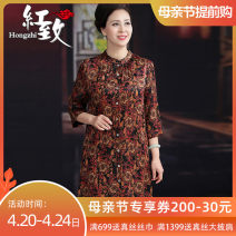 Middle aged and old women's wear Spring 2021 Retro flower fashion Dress easy singleton  Big flower 50-59 years old Cardigan moderate stand collar Medium length routine Hongzhi Button silk Mulberry silk 100% 96% and above Single breasted Medium length real silk