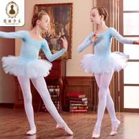 Children's performance clothes Sky blue, violet, black, pink, cherry powder, lotus powder, carmine, Pink Plush, blue plush, Purple Plush female GOLLY girl Class B Ballet Lycra cotton Two, three, four, five