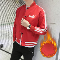 Jacket Joey puma Youth fashion Black, white, red, white plush, black plush, red plush M 85-105,L 105-120,XL 120-135,2XL 135-150,3XL 150-165,4XL165-185 routine standard motion autumn db999 Polyester 100% Long sleeves Wear out Crew neck Business Casual teenagers long Single breasted 2020 Closing sleeve