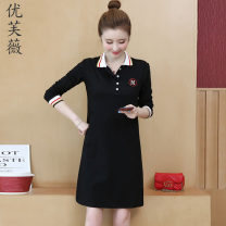 Dress Autumn 2020 Red and black S M L XL 2XL 3XL Mid length dress singleton  Long sleeves commute Polo collar High waist Solid color Socket A-line skirt routine Others 25-29 years old Type H Youfuwei Korean version Stitched thread button GD616-1930# More than 95% cotton Pure e-commerce (online only)