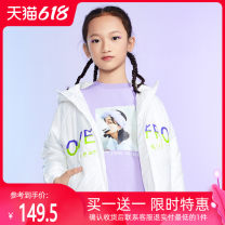 Cotton padded jacket female other The Frog Prince The cap is not detachable routine Zipper shirt Crew neck Polyester 70% other 30% Class B FD0427072 6 years old, 7 years old, 8 years old, 9 years old, 10 years old, 11 years old, 12 years old, 13 years old and 14 years old Winter 2020 winter Khaki