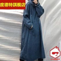 Dress Autumn 2020 Denim blue M suggests 100-130 kg, l 130-160 kg, XL 160-180 kg, XXL 180-220 kg longuette singleton  Long sleeves Hood Solid color Princess Dress routine Others printing Denim other