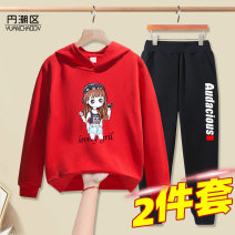 suit Yuanchaoqv / tidal area 110cm 120cm 130cm 140cm 150cm 160cm female spring and autumn leisure time other 2 pieces routine There are models in the real shooting Socket No detachable cap stripe cotton children Learning reward CTLCFC9910-2 Class B Cotton 68.5% polyester 31.5% Autumn of 2019