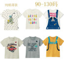 T-shirt Other / other 90cm,100cm,110cm,120cm,130cm,140cm neutral summer Short sleeve Crew neck solar system No model cotton Cartoon animation Cotton 100% Class A Sweat absorption 2, 3, 4, 5, 6, 7, 8, 9, 10 years old
