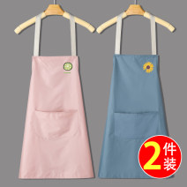 apron Sleeveless apron waterproof Simplicity PVC Personal washing / cleaning / care Average size JY-01 Weiqi public yes like a breath of fresh air