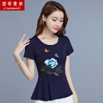 T-shirt White Navy M L XL 2XL 3XL 4XL 5XL 6XL Summer of 2019 Short sleeve Crew neck Self cultivation Regular routine commute cotton 86% (inclusive) -95% (inclusive) 30-39 years old literature literature Pure color of plants and flowers Ingomandi 8576# Pleated net embroidery