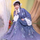 Hanfu 30% and below Winter 2020 Niannujiao blue suit niannujiao green suit S M L XL polyester fiber