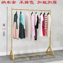 Clothing display rack Other / other Official standard