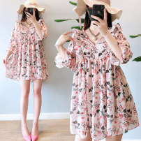 Women's large Summer 2020 Pink (dress female 2020 new style female summer flower little Daisy dress dress skirt fairy super fairy series French retro look thin age reducing cover belly Korean fat sister loose) Xl90-120, 2xl120-140, 3xl140-160, 4xl160-180, 5xl180-200 Dress singleton  easy moderate