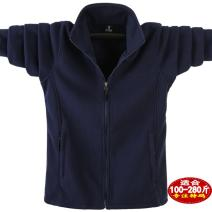 Jacket Other / other Fashion City Dark blue, black, blue, gray, jujube 88, collection + like and add shopping cart priority delivery, it is recommended to buy according to the recommended size, the recommended size is loose thick easy Other leisure autumn 5-451a-8 Polyester 100% Long sleeves Wear out