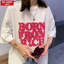 Women's large Summer 2021 T-shirt singleton  street easy moderate Condom Short sleeve shape Crew neck routine cotton Three dimensional cutting WRZB-2105012021 18-24 years old wrzb 96% and above Cotton 100% Pure e-commerce (online sales only) neutral S M L XL 2XL Black and white