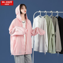 Women's large Summer 2021 M (90-110 Jin) l (110-130 Jin) XL (130-150 Jin) 2XL (150-170 Jin) 3XL (170-190 Jin) 4XL (190-210 Jin) 5XL (210-230 Jin) Jacket / jacket singleton  street easy thin Cardigan Long sleeves Solid color Hood routine polyester Three dimensional cutting routine wrzb 18-24 years old