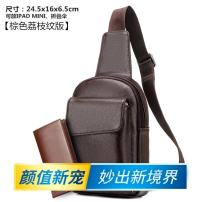 Men's bag Chest pack PU Other / other brand new leisure time leisure time zipper soft in no Zipper bag, mobile phone bag, certificate bag Solid color Yes Single root youth Vertical square polyester fiber Sewing Soft handle Inner patch pocket 8 inches soft surface