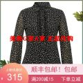shirt black S,M,L,XL Autumn 2020 nylon 96% and above Long sleeves commute Regular Polo collar Single row multi button routine Broken flowers Self cultivation Pinge Dixin Korean version 1300549-1A50511-001 printing nylon