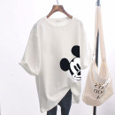 T-shirt M L XL XXL Summer 2020 Short sleeve Crew neck easy Medium length routine commute polyester fiber 86% (inclusive) -95% (inclusive) 18-24 years old Korean version youth Cartoon animal pattern letter solid color Luminous shadows / fine wind OMWJ97908 Exclusive payment of tmall