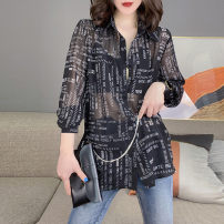 shirt black S M L Spring 2021 other 96% and above Long sleeves street Regular stand collar routine other 30-34 years old Straight cylinder Miheng BB202v10690p1130q Other 100% Pure e-commerce (online only) Europe and America
