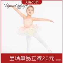 Children's performance clothes Lotus root powder female 80cm (80-95cm for Xiaotong xsc), 100cm (96-110cm for Xiaotong SC), 115cm (111-120cm for Zhongtong MC), 125cm (121-140cm for Dadong LC), 130cm (121-140cm for chubby Dadong xlc) Pegasusgalaxy ACCFDF070