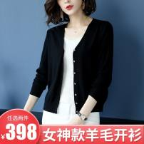 Wool knitwear Winter 2016 Avocado Green 1, black, bright red 2, blue, dark green 3, s (recommended 85-95 Jin), m (recommended 95-110 Jin), l (recommended 110-120 Jin), XL (recommended 120-130 Jin), 2XL (recommended 135-145 Jin), 3XL (recommended 145-155 Jin) Cardigan wool Other / other