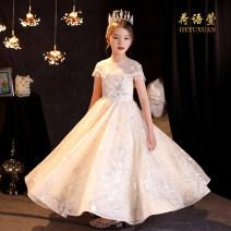 Children's dress female 110cm,120cm,130cm,140cm,150cm,160cm He Yuxuan full dress Class B other Polyester 100% 14, 3, 5, 9, 12, 7, 8, 6, 13, 11, 4, 10 princess
