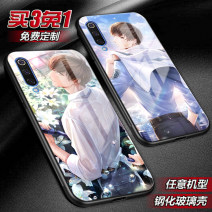 Mobile phone cover / case Other / other Japan and South Korea Protective shell Toughened glass shell