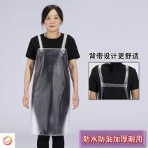 apron Ordinary household model, ordinary long model 95cm, ordinary long model 110cm, household strap model Sleeveless apron waterproof Simplicity PVC Household cleaning Average size D770907 public yes Solid color