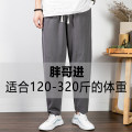 Casual pants Palello other Black blue gray apricot off white L XL 2XL 3XL 4XL 5XL 6XL routine trousers Other leisure easy No bullet PLL8801149 summer Large size Chinese style 2020 middle-waisted Straight cylinder Viscose (viscose) 70% flax 30% Haren pants No iron treatment other Summer 2020