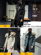 Down Jackets Black-yys896, beige-yys896, Lake blue-yy896 Others White duck down S 90 Jin - 115 Jin, m 115 Jin - 135 Jin, l 135 Jin - 150 Jin, XL 150 Jin - 165 Jin, 2XL 165 Jin - 185 Jin, 3XL 185 Jin - 210 Jin Fashion City Travel? Medium length thickening 60% YYS896 Wear out Detachable cap youth tide
