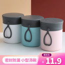 bowl stainless steel H899147 Overglaze Solid color 4 inches Nordic style 1 Chinese Mainland Sky blue plastic liner pink plastic liner white plastic liner sky blue 304 stainless steel liner pink 304 stainless steel liner white 304 stainless steel liner Self made pictures Yuduo (tableware) RMB 10-19.9