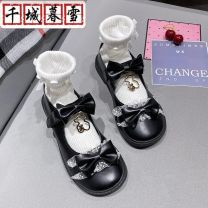 Low top shoes 35,36,37,38,39,40 Other / other Round head PU Flat bottom Low heel (1-3cm) Shallow mouth Superfine fiber Spring 2021 currency Single shoes