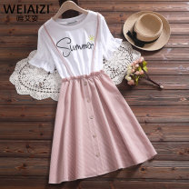 Dress Summer 2020 Picture color S M L XL 2XL Mid length dress singleton  Short sleeve Sweet Crew neck High waist other other other other Others 18-24 years old Weiai Zi Three dimensional decorative printing with embroidery stitching More than 95% other Other 100% solar system