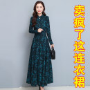 Dress Winter 2020 Green, red, purple M L XL XXL XXXL longuette singleton  Long sleeves commute stand collar High waist Decor Socket A-line skirt routine Others 40-49 years old Type A Jiaxinna Retro Patchwork printing NRJ2-C26-D-7112 More than 95% other other Other 100% Pure e-commerce (online only)