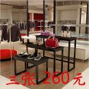 Clothing display rack other Official standard