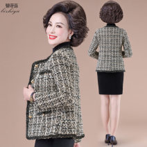 Middle aged and old women's wear Spring 2021 fashion Jacket / jacket Self cultivation singleton  lattice 40-49 years old Cardigan moderate Crew neck Short (length 35-50cm) routine Bizi language Button polyester Polyester 100% 96% and above Pure e-commerce (online only) Single breasted