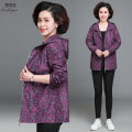 Middle aged and old women's wear Spring 2021 Purple (1209) rose red (1209) Purple (1210) rose red (1210) 3 5 fashion Jacket / jacket easy singleton  Decor 40-49 years old Cardigan moderate Hood Medium length (length 50-70cm) routine BZY1622 Bizi language pocket polyester Polyester 100% 96% and above