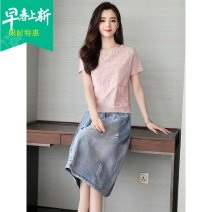 Dress Spring 2020 Grey, blue, pink M [recommended under 100 kg], l [recommended 100 to 110 kg], XL [recommended 110 to 125 kg], 2XL [recommended 125 to 145 kg] Two piece set Other / other straps rXbNmnza