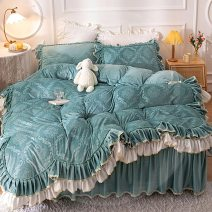 Bed skirt 1.2m bed three piece set (quilt cover 150x200) 1.5m bed four piece set (quilt cover 200x230) 1.8m bed four piece set (quilt cover 200x230) 1.8m bed four piece set (quilt cover 220x240) 2.0m bed four piece set (quilt cover 200x230) 2.0m bed four piece set (quilt cover 220x240) Others Beisiyu