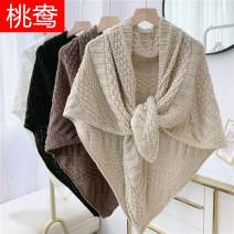 Scarf / silk scarf / Shawl polyester female Shawl multi-function Korean version Solid color Peach duck VBH00_ one trillion and six hundred and six billion one hundred and twenty-eight million four hundred and eighty thousand three hundred and fifty-five Autumn 2020