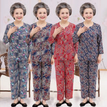 Pajamas / housewear set female Huajian (women's shoes) 2XL 3XL 4XL 5XL XL Decor 2 Decor 3 Decor 4 Decor 5 Decor 6 cotton summer Cotton 100% Winter 2020 Cotton 100%