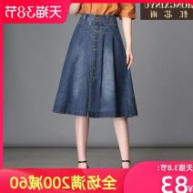Cosplay women's wear Other women's wear goods in stock Over 14 years old Denim blue Animation, original other I189369 21L