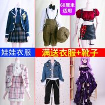 Doll / accessories 2 years old, 3 years old, 4 years old, 5 years old, 6 years old, 7 years old, 8 years old, 9 years old, 10 years old, 11 years old, 12 years old, 13 years old, 14 years old and above parts Yongle China