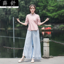 jacket Summer 2020 S M L XL XXL White coat lotus color coat white trousers sky blue trousers white coat + white trousers [suit] lotus color coat + sky blue trousers [suit] white coat + sky blue trousers [suit] QM0202 Xue Shu 18-25 years old cotton Other 100% Pure e-commerce (online only)