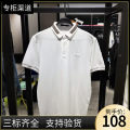 Polo shirt Jiang Taiping and niaoxiang Youth fashion routine white S,M,L,XL,2XL easy Other leisure summer Short sleeve B1DBB2E11 tide Cotton 100% 2021 cotton More than 95%