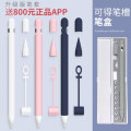 Handwriting pen Pocket PC other