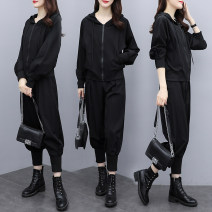 Dress Spring 2021 black L XL 2XL 3XL 4XL 5XL Miniskirt Two piece set Long sleeves street Hood High waist Solid color routine Others 25-29 years old Looking for sleeves Three dimensional decoration 971# More than 95% other Triacetate fiber (triacetate fiber) 100% Pure e-commerce (online only)