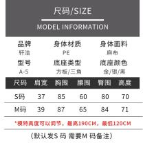 Fashion model Jiangsu Province other Support structure Korean style A039767 character Disassembly Official standard