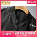 Jacket Other / other other Extra wide Other leisure spring stand collar youth other other